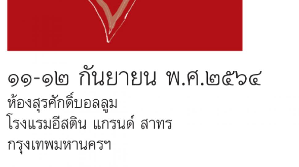 banner-hrct3-11-120964