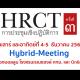 banner-hrct3-080964-v2